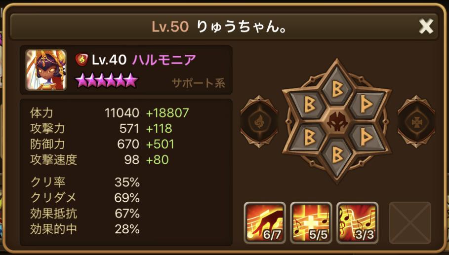 f:id:ryu-chance:20200905201826j:plain