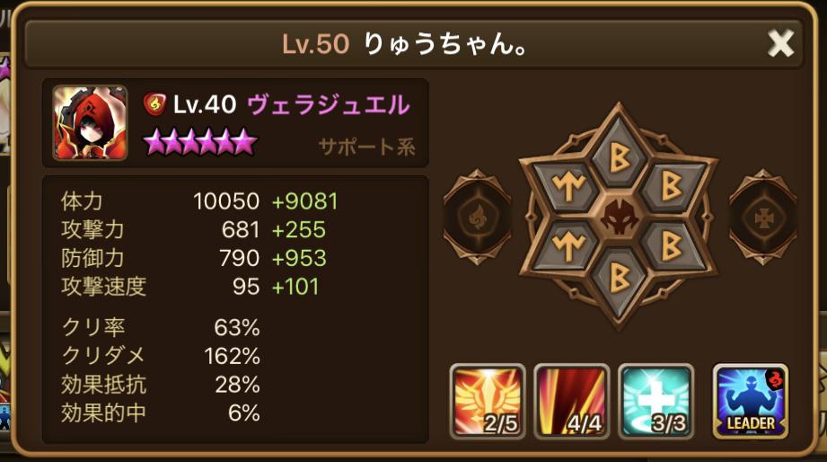 f:id:ryu-chance:20200905201829j:plain