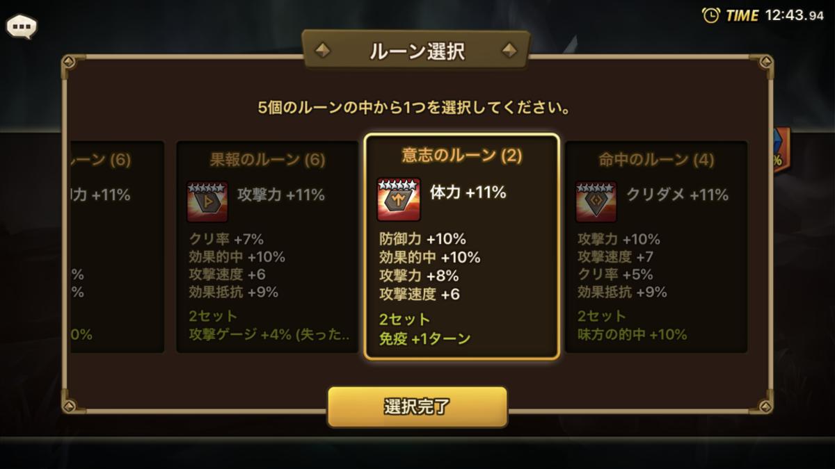 f:id:ryu-chance:20200905204232p:plain