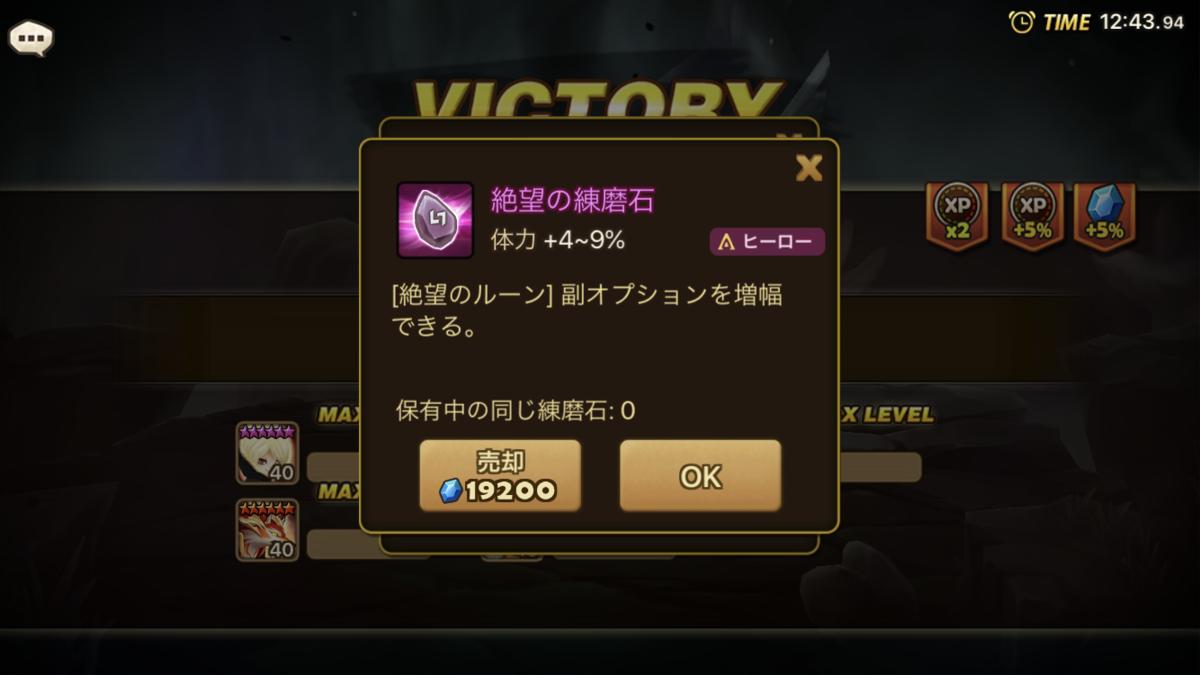 f:id:ryu-chance:20200905204237p:plain