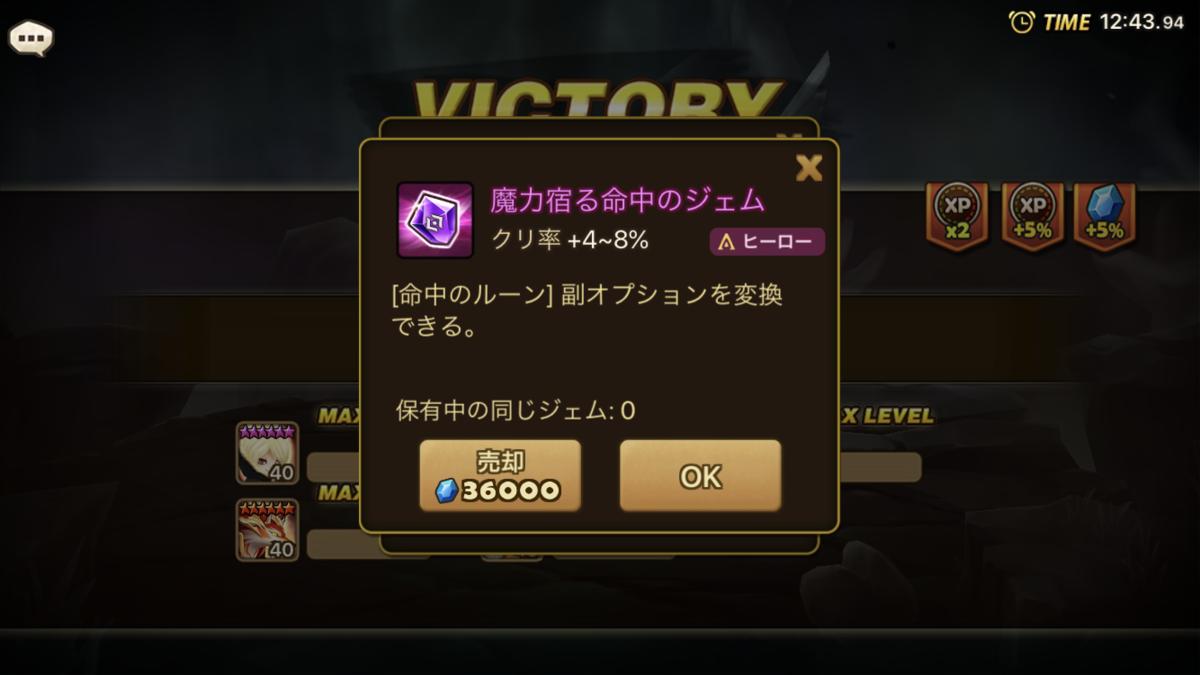 f:id:ryu-chance:20200905204239p:plain