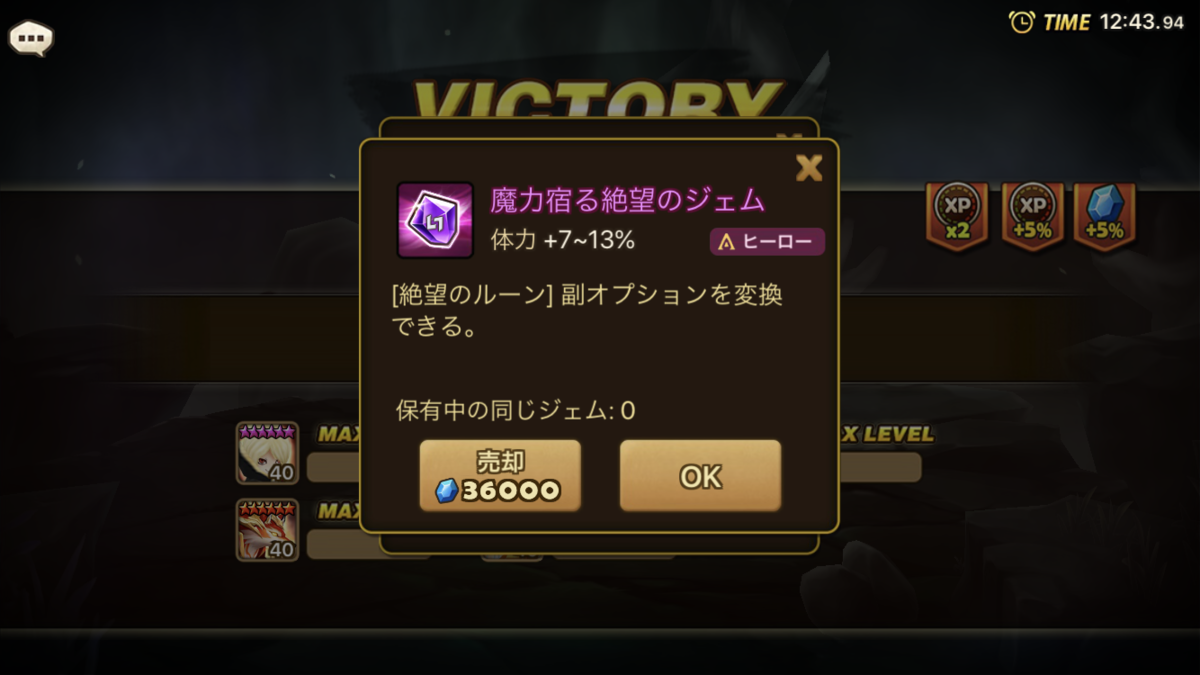 f:id:ryu-chance:20200905204242p:plain