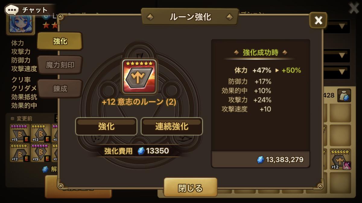 f:id:ryu-chance:20200905204441p:plain
