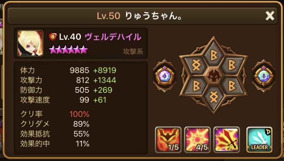 f:id:ryu-chance:20200912205327j:plain