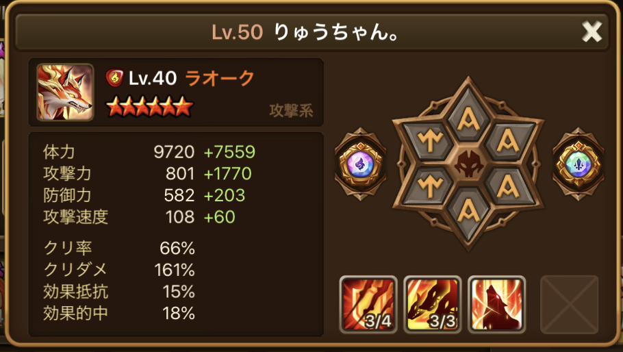 f:id:ryu-chance:20200912205945j:plain