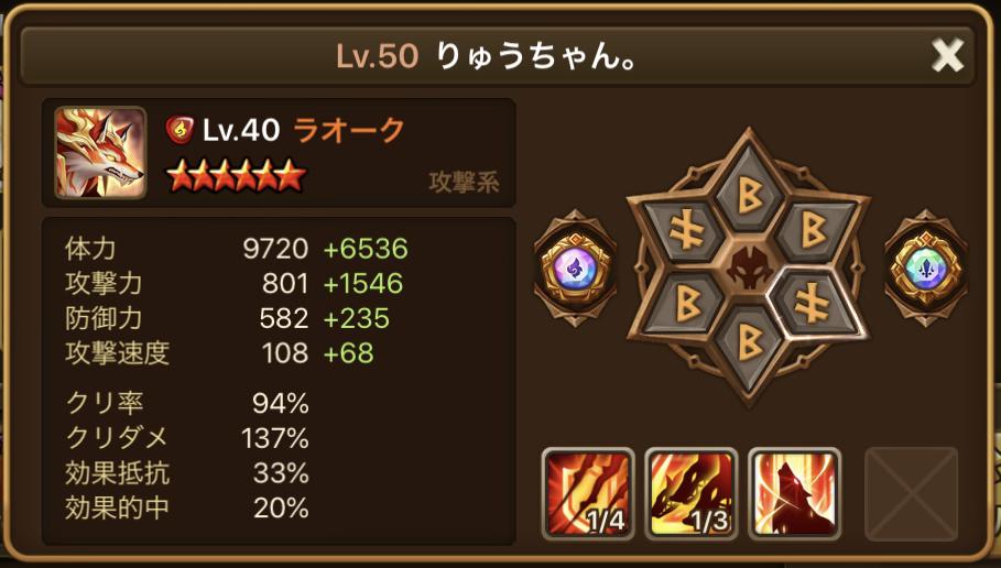 f:id:ryu-chance:20200912205948j:plain