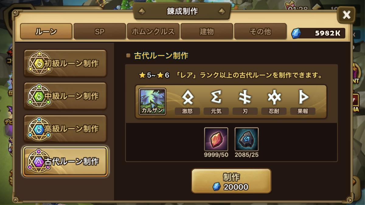 f:id:ryu-chance:20200919134518p:plain