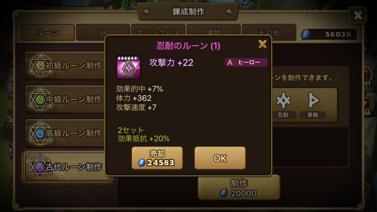 f:id:ryu-chance:20200919134656p:plain