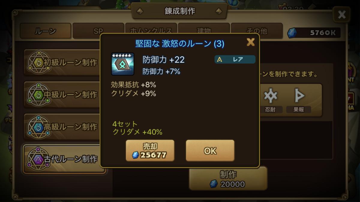 f:id:ryu-chance:20200919134659p:plain