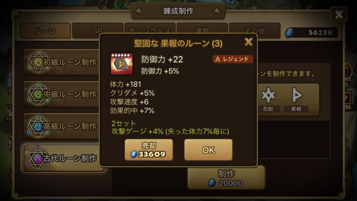 f:id:ryu-chance:20200919134714p:plain