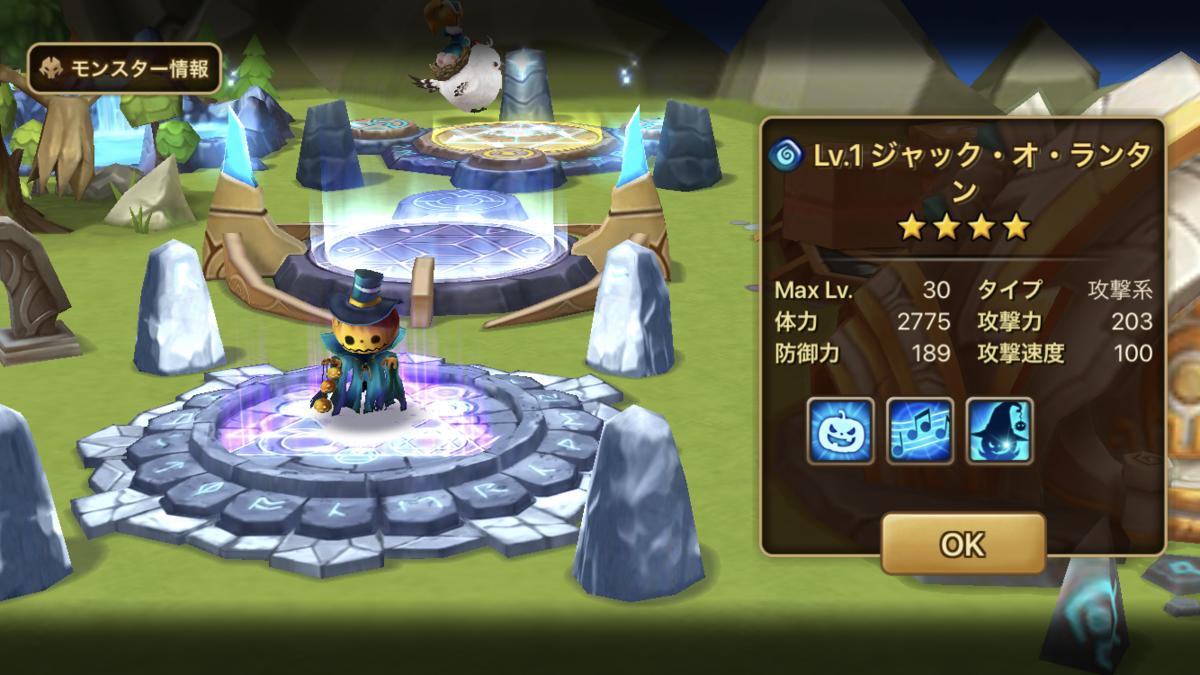 f:id:ryu-chance:20200919152257p:plain