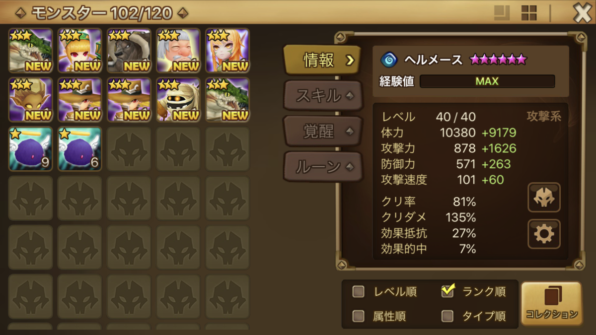 f:id:ryu-chance:20200919152432p:plain