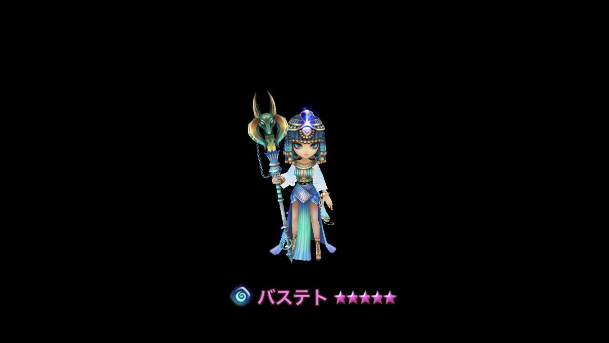 f:id:ryu-chance:20200919152436p:plain