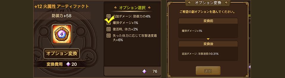 f:id:ryu-chance:20200922093650p:plain