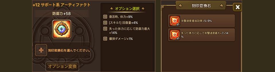f:id:ryu-chance:20200922093659p:plain