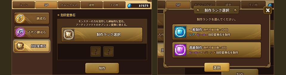 f:id:ryu-chance:20200922093706p:plain