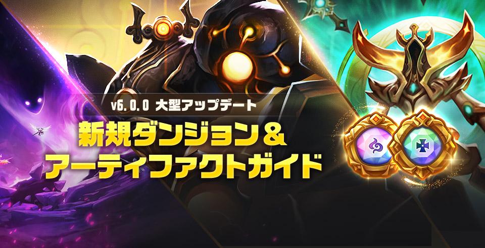 f:id:ryu-chance:20200922094356j:plain