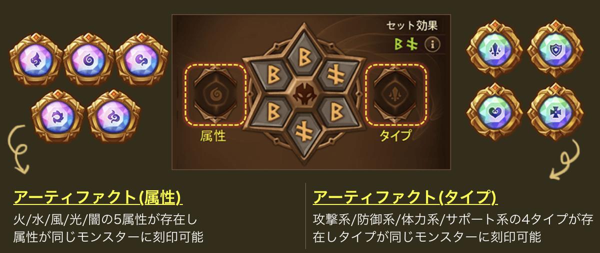 f:id:ryu-chance:20200922094805j:plain