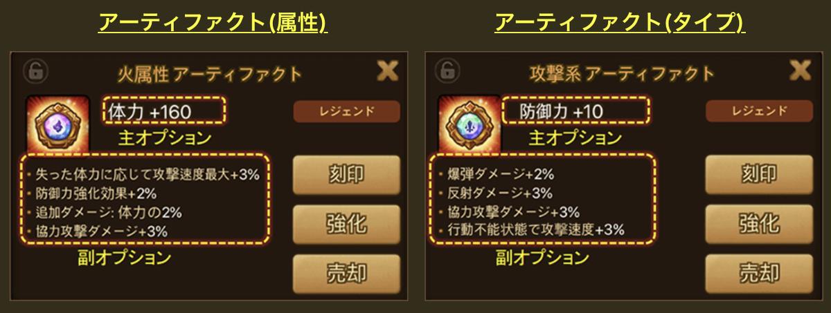 f:id:ryu-chance:20200922095239j:plain