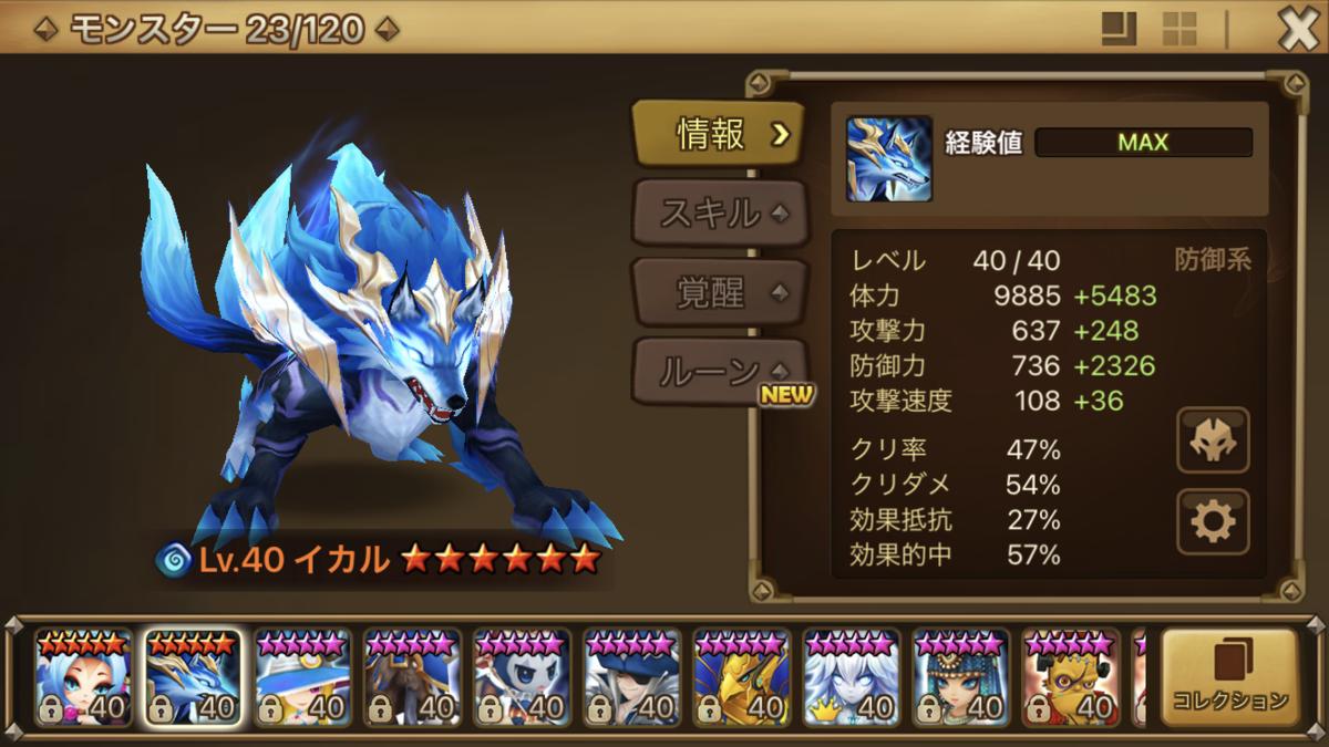 f:id:ryu-chance:20201004110135p:plain