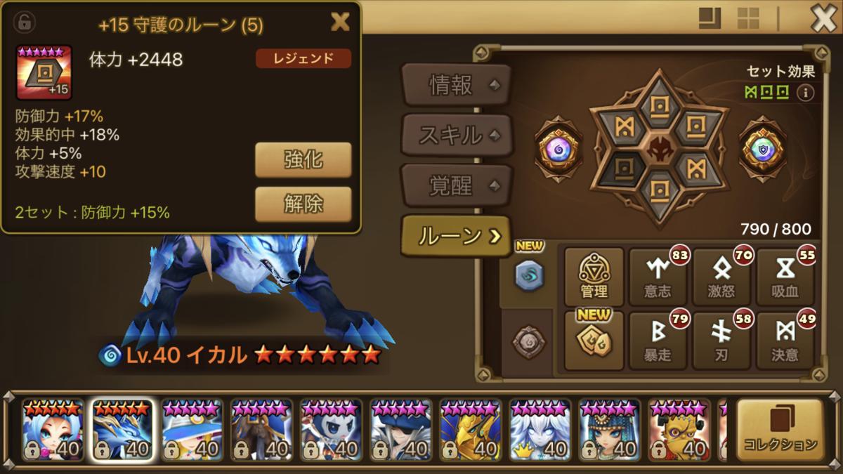 f:id:ryu-chance:20201004110145p:plain