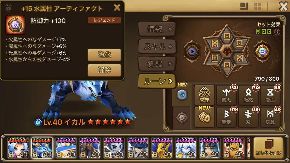 f:id:ryu-chance:20201004110150p:plain