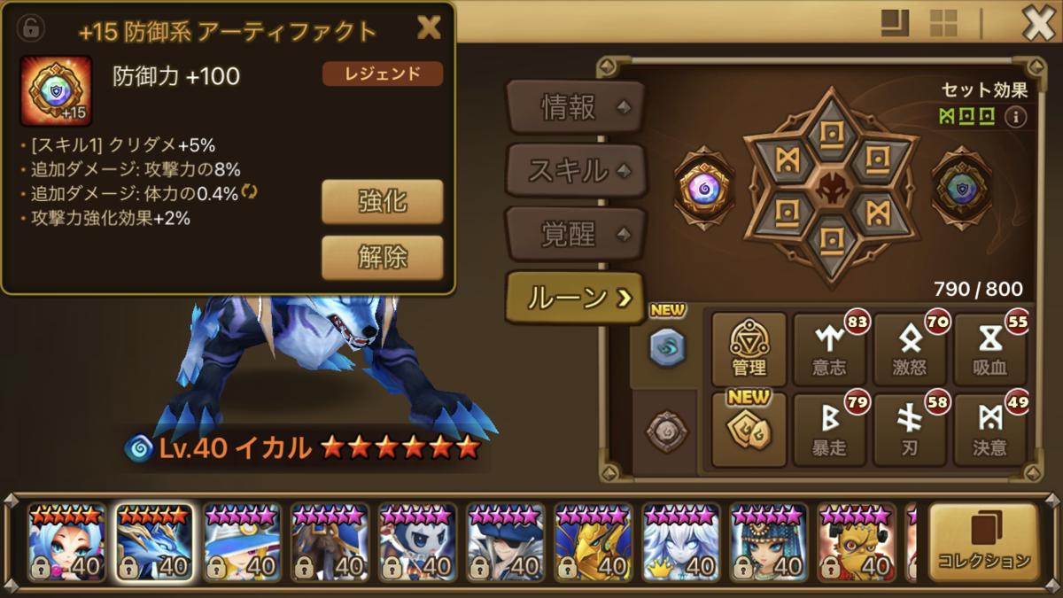 f:id:ryu-chance:20201004110152p:plain