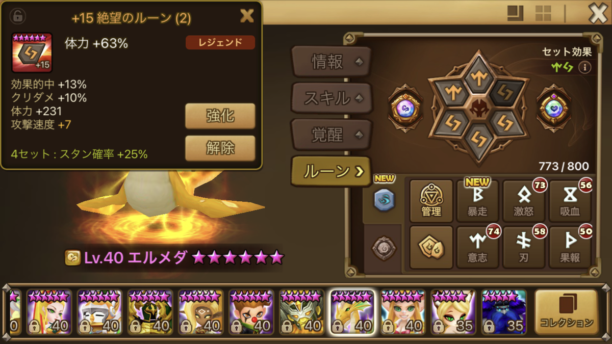f:id:ryu-chance:20201011162454p:plain