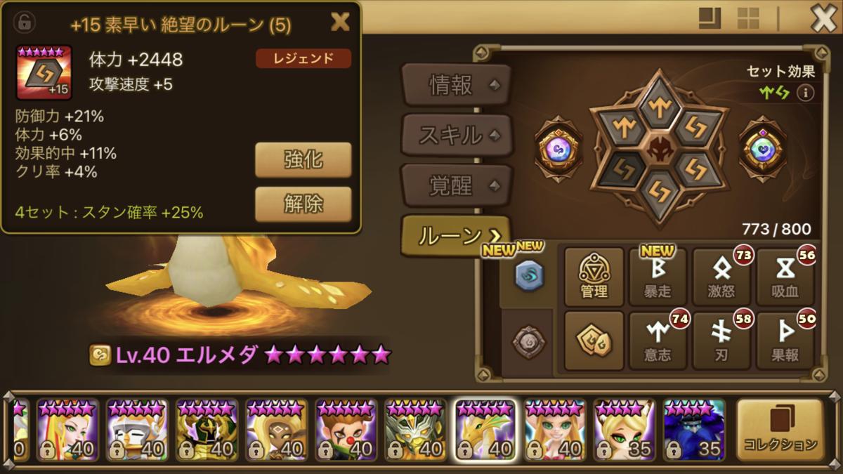 f:id:ryu-chance:20201011162510p:plain