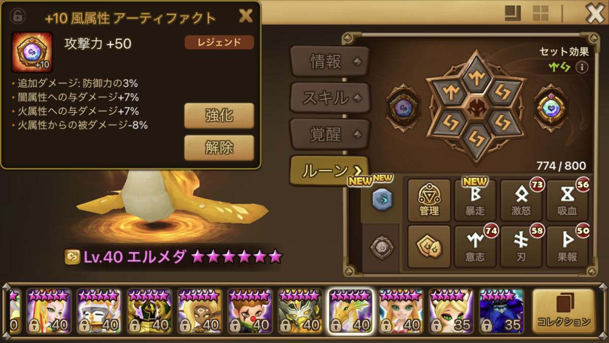 f:id:ryu-chance:20201011162520p:plain