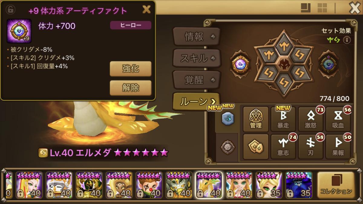 f:id:ryu-chance:20201011162526p:plain