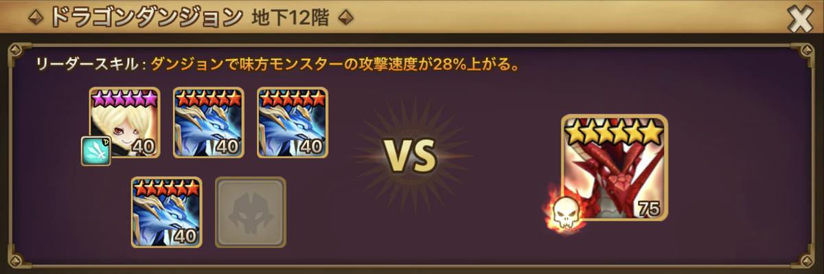 f:id:ryu-chance:20201011184644j:plain