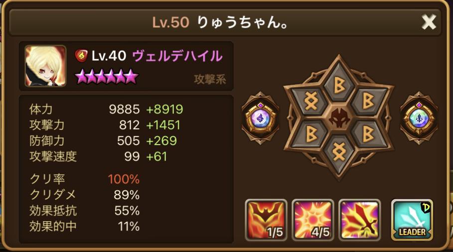 f:id:ryu-chance:20201011191850j:plain