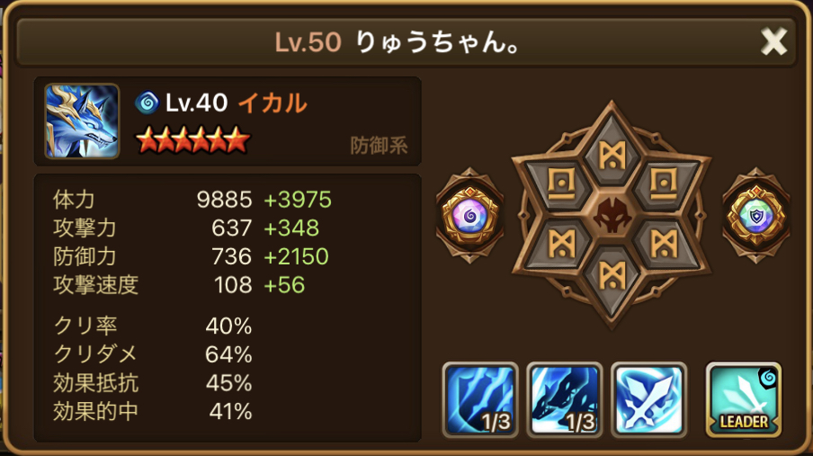 f:id:ryu-chance:20201011192624j:plain