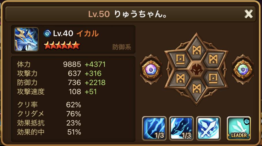 f:id:ryu-chance:20201011213110j:plain