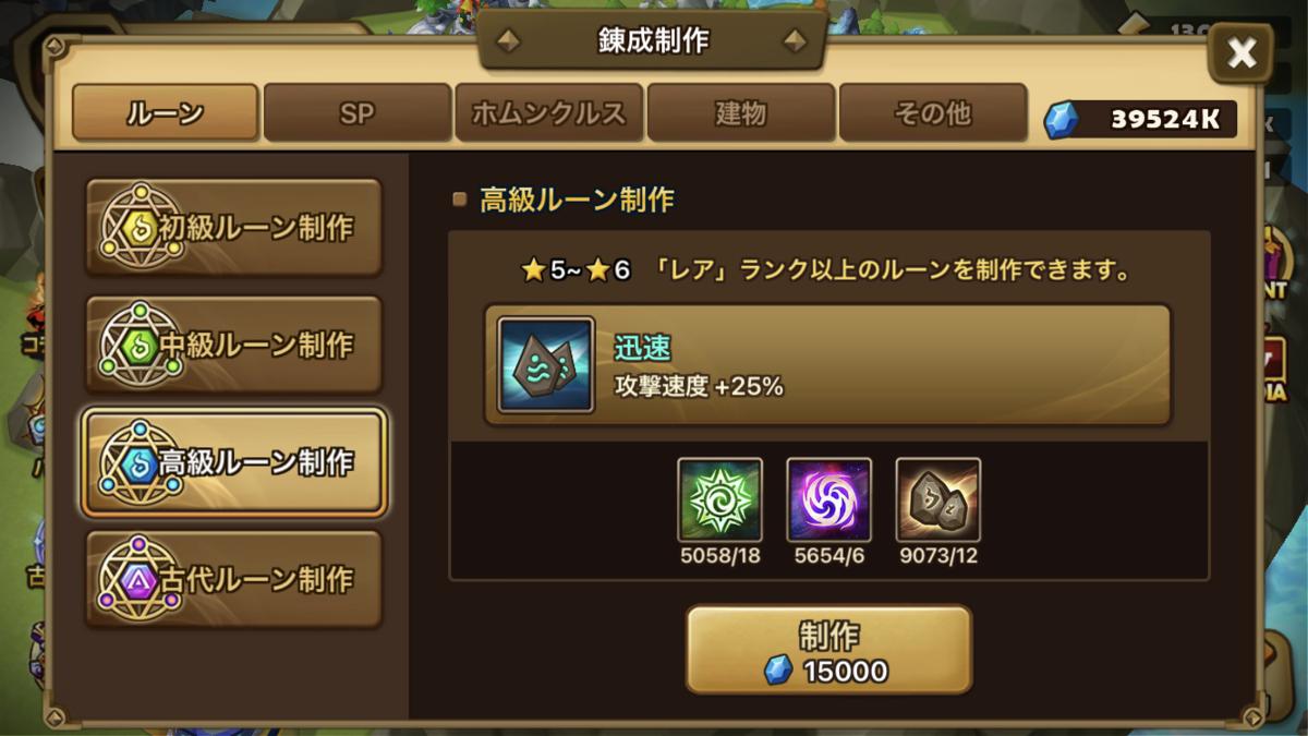 f:id:ryu-chance:20201018134641p:plain