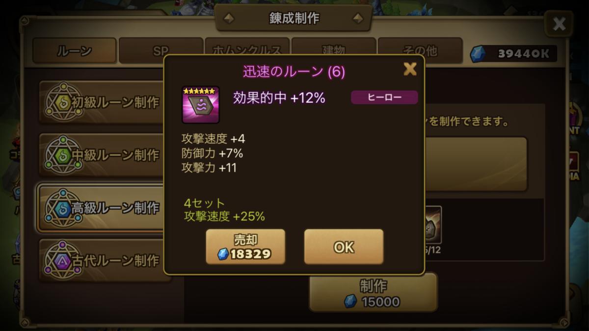 f:id:ryu-chance:20201018134814p:plain
