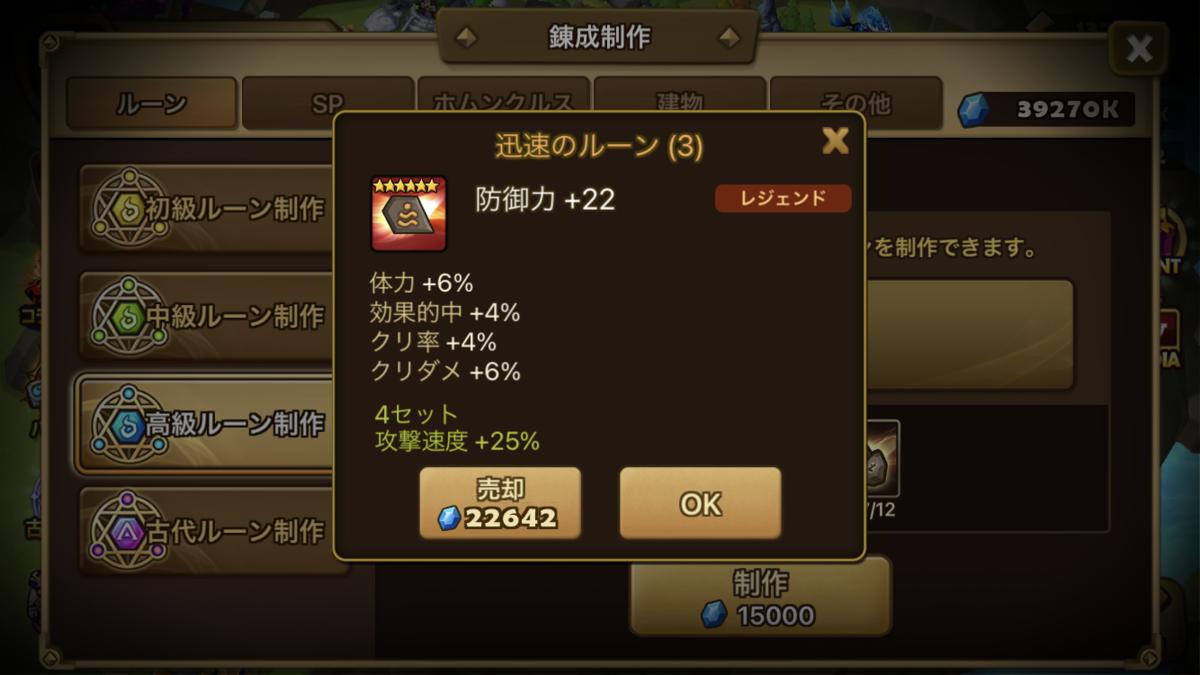 f:id:ryu-chance:20201018134823p:plain