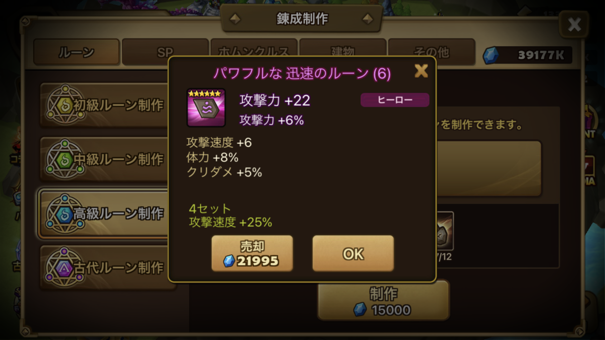 f:id:ryu-chance:20201018134831p:plain