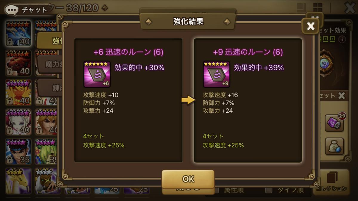 f:id:ryu-chance:20201018134834p:plain