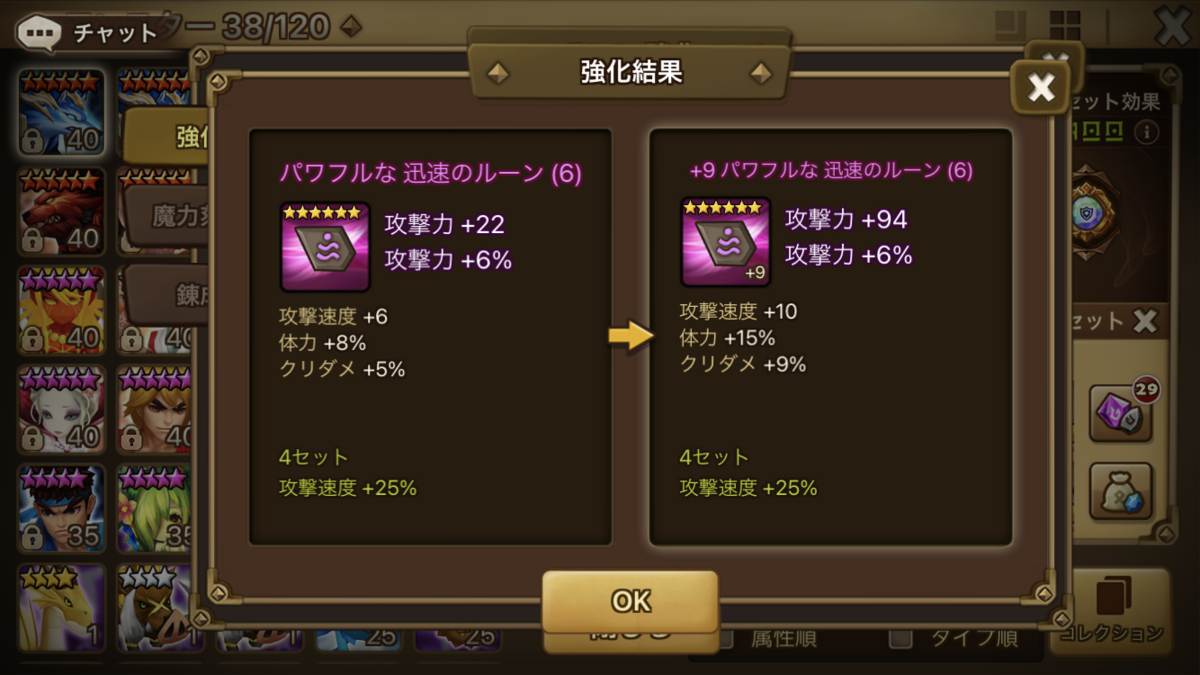 f:id:ryu-chance:20201018134840p:plain