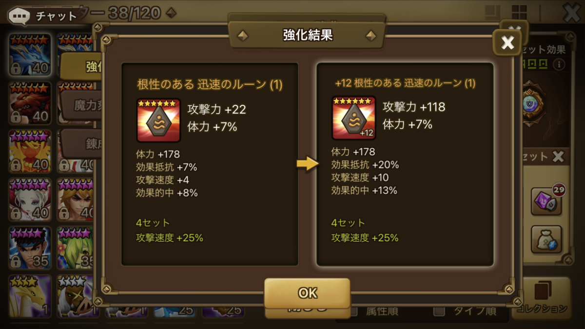f:id:ryu-chance:20201018134843p:plain