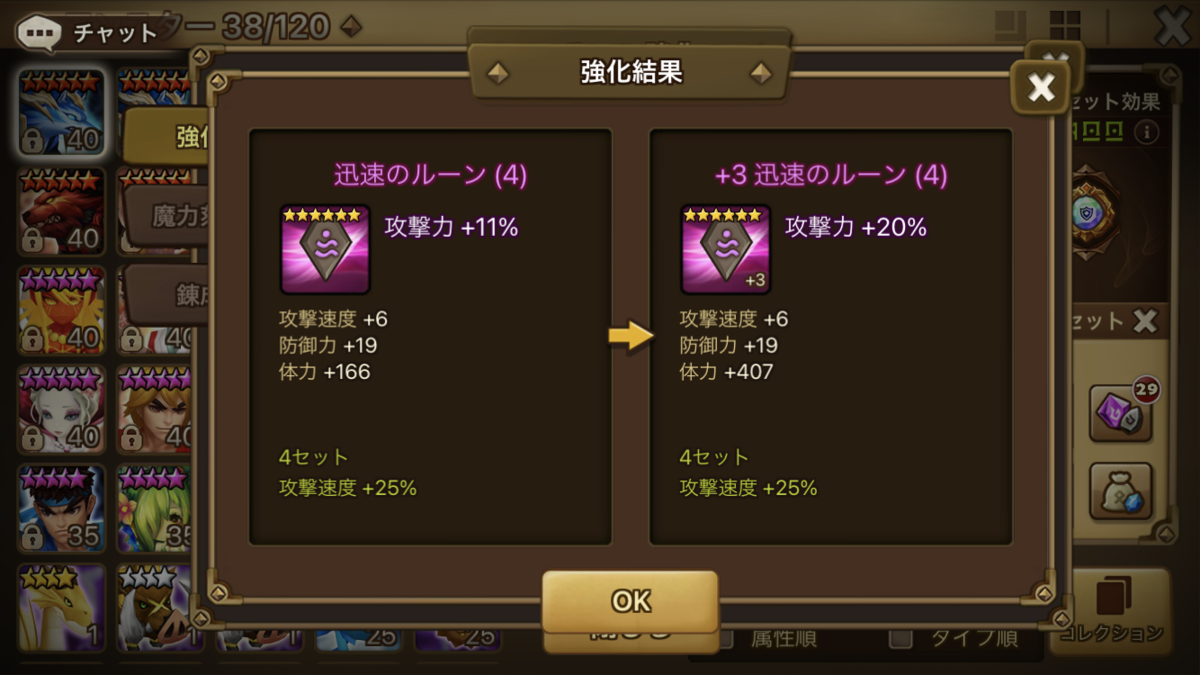 f:id:ryu-chance:20201018134846p:plain