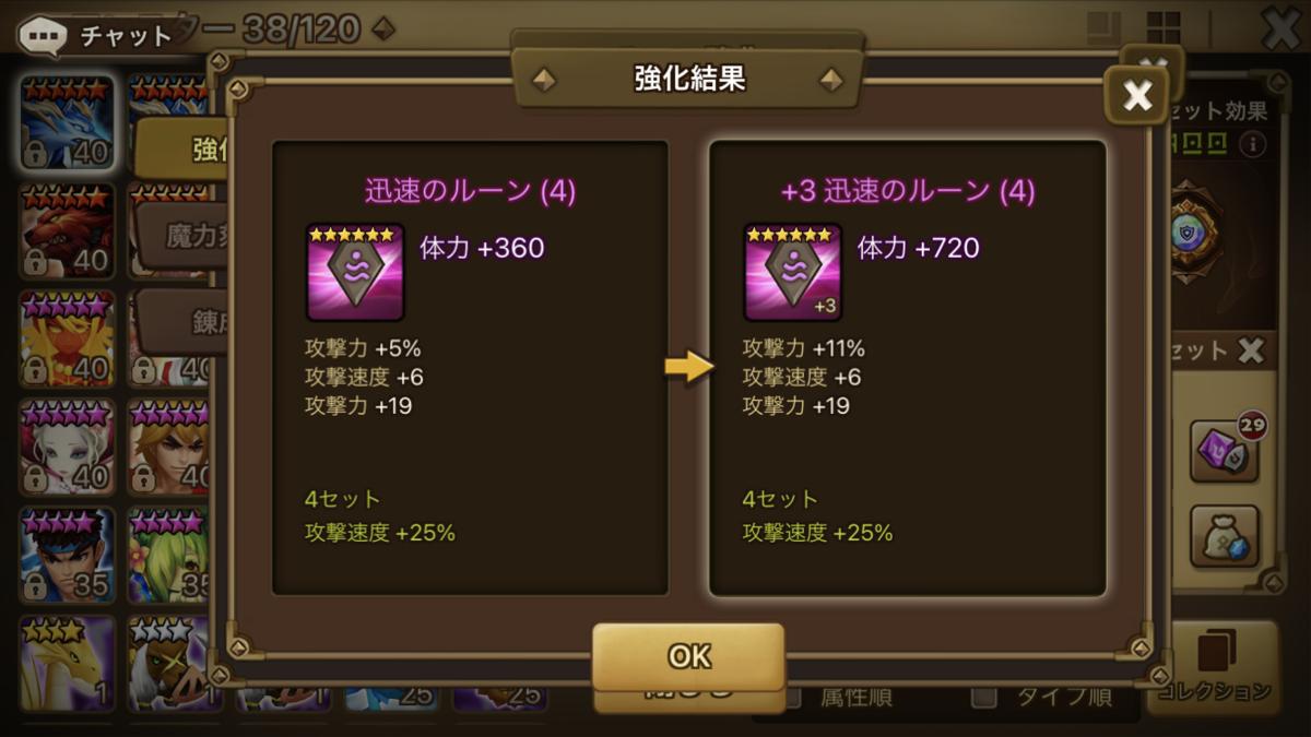 f:id:ryu-chance:20201018134850p:plain