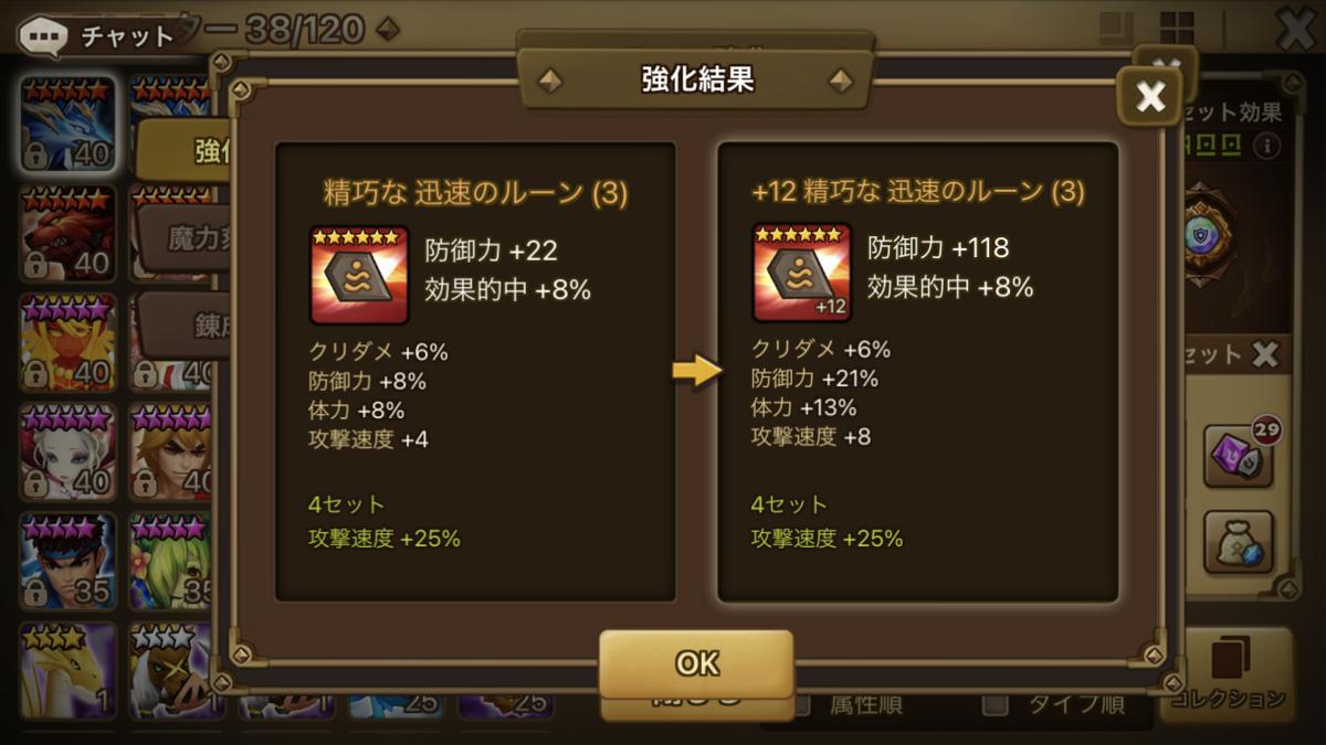 f:id:ryu-chance:20201018134853p:plain