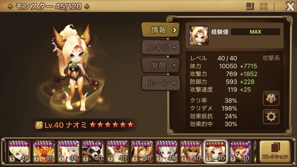 f:id:ryu-chance:20201018165134p:plain