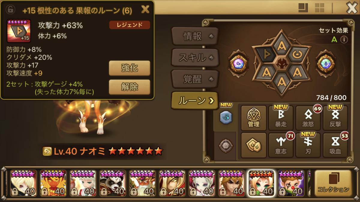 f:id:ryu-chance:20201018165218p:plain