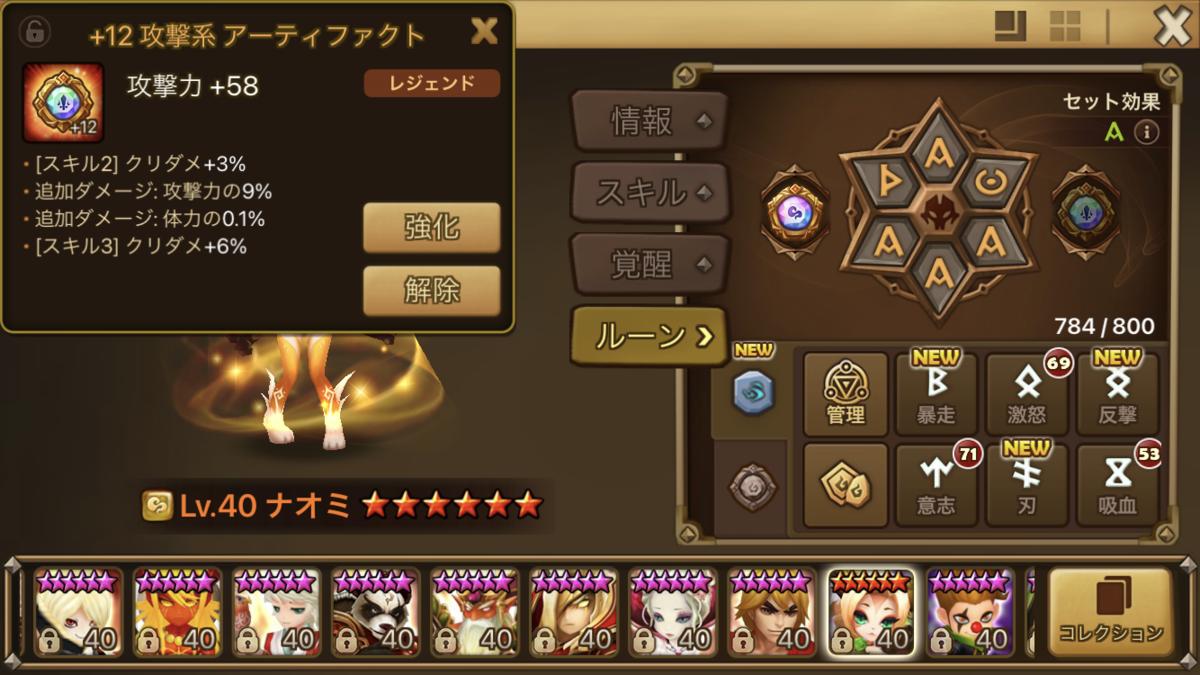 f:id:ryu-chance:20201018165223p:plain