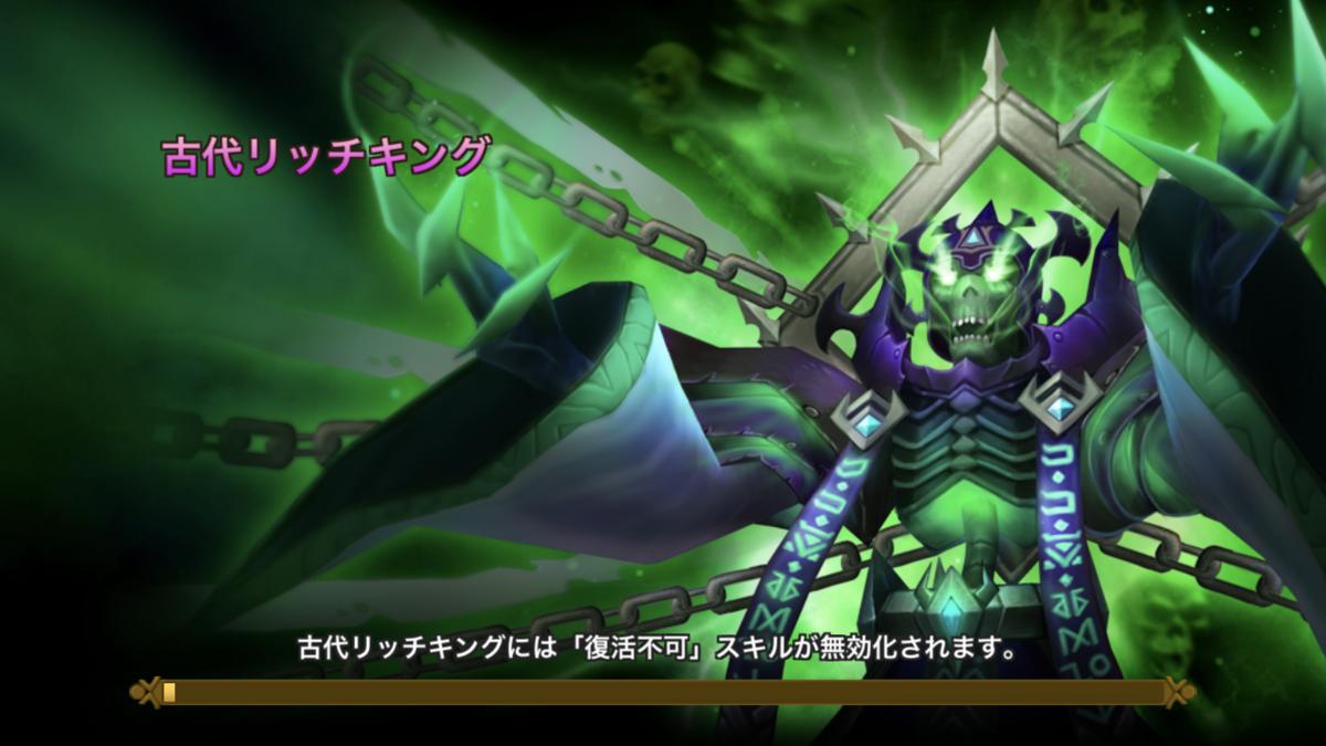f:id:ryu-chance:20201107210142p:plain