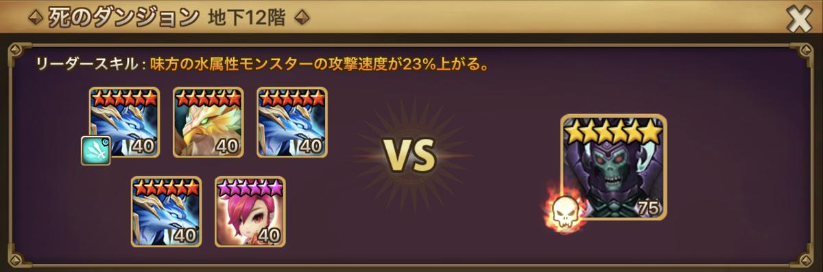 f:id:ryu-chance:20201107210633j:plain
